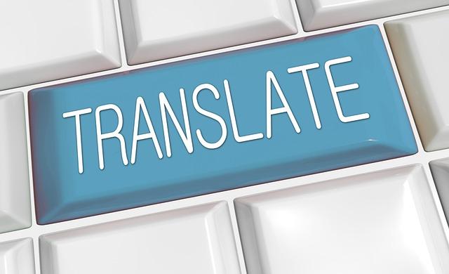 תרגום סימולטני